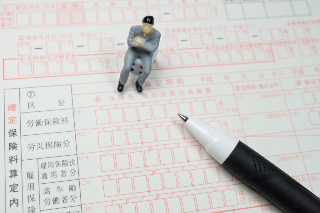 .バックオフィスにおける人事労務を効率化させる方法