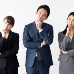 【管理職向け】すぐ実践できる!事務処理能力を高め業務を効率化する方法